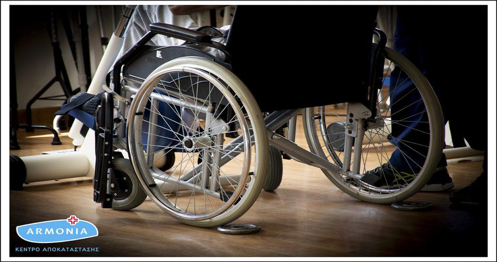 Παγκόσμια ημέρα ατόμων με αναπηρία.